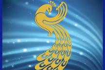 فیلم های برگزیده جشنواره ملی حسنات در ارومیه اکران می شود