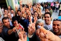 رویدادهای خبری امروز جمعه بیست و نهم اردیبهشت در آذربایجان غربی  انتخابات ریاست جمهوری و شوراها