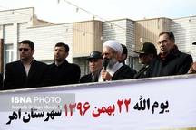 حضور آگاهانه مردم در  راهپیمایی ۲۲ بهمن بار دیگر امید دشمنان را به یاس تبدیل کرد