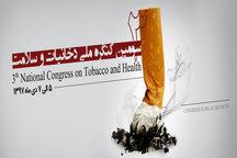مالیات و عوارض سیگار باید افزایش یابد