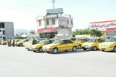 روزانه 40 هزار نفر در یاسوج از تاکسی استفاده میکنند