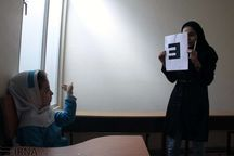 طرح غربالگری بینایی کودکان در مازندران آغاز شد