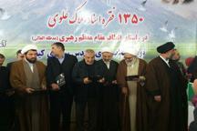 واگذاری اسناد یکهزار و 350 قطعه املاک بنیاد علوی در مازندران