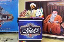 انس با امام زمان(عج) موجب حاکم شدن امید و پویایی در جامعه میشود