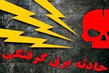 برق گرفتگی شدید کارگر حین انجام کار در مشهد