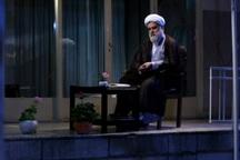 شرح دعای سحر امام خمینی (س) / قسمت دهم