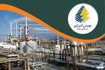 700 هزار بشکه میعانات گازی ایلام در بورس انرژی عرضه شد