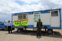 قرنطینه دام در ورودیهای 5 شهرستان در اصفهان