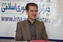 ارتقاء رتبه های علمی دانش آموزان کردستانی دستاورد دولت تدبیر و امید