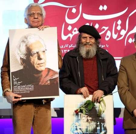 2 کارگردان نام آشنای سینمای ایران تجلیل شدند