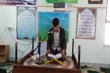 رقابت بیش از هزار دانش آموز پسر در مسابقه عترت، قرآن و نماز خراسان جنوبی آغاز شد