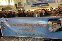 تجدید میثاق دانشگاهیان با آرمان های امام راحل