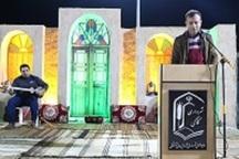 شب شعر محلی استان بوشهر درکاکی برگزار شد
