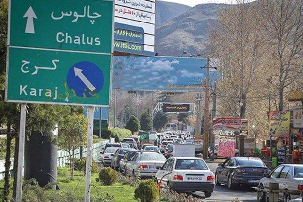 جاده های مازندران به پیشباز ترافیک تعطیلات آخر هفته رفتند