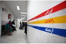 نظارت بر مراکز درمانی خصوصی و دولتی البرزتشدید شد