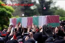 استان قزوین میزبان 2 شهید گمنام دوران دفاع مقدس است