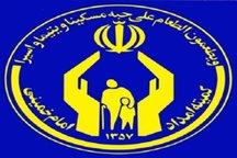 اهدای بیش از یک میلیارد ریال لوازم خانه و جهیزیه به مددجویان کمیته امداد کازرون