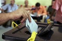 نامزدهای احتمالی نخستوزیری عراق چه کسانی هستند؟