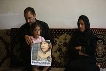 پدر آتنا: می خواهم قاتل دخترم سنگسار شود