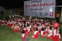 مدارس فوتبال در بوشهر توسعه می یابد