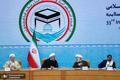 تصاویر/ کنفرانس بین المللی وحدت اسلامی، 23 آبان 1398