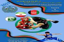 تیم ووشو سیستان و بلوچستان نماینده ایران در رقابت های بین المللی شد