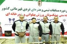 ورزشکار خراسان شمالی نائب قهرمان رشته میل بازی کشور شد
