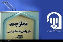وحدت ایران اسلامی هر روز مستحکم تر می شود