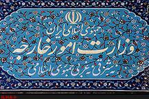 راهاندازی نسخههای جدید انگلیسی و عربی پورتال وزارت امور خارجه