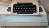 ۲ دستگاه ماشین تایپ قدیمی به موزههای خراسان رضوی اهدا شد