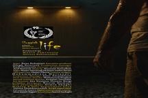 فیلم کوتاه زندگی لزج از قزوین به جشنواره تیرانا راه یافت