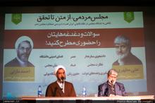 نشست مجلس مردمی، از متن تا تحقق با حضور علی مطهری و احمد مازنی