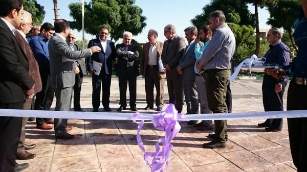 طرح محوطه سازی با فناوری جدید در شهرک صنعتی توس اجرا شد