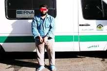 نزاع خیابانی منجر به قتل در تهران  متهم دستگیر شد