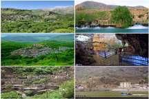 طبیعت زیبای اورامانات مقصد روزهای گرم گردشگران ** فرزاد نویدی