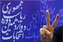 کار سخت رای دهندگان در شرایط ناهمخوانی شعارها با مقدورات اجرایی
