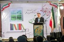 کردستان عراق در جهت تحکیم پیوند فرهنگی با کردستان ایران از هیچ تلاشی فروگذار نمیکند
