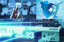 شهرک فناوری اطلاعات در بیرجند راه اندازی می شود