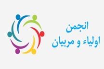 انتخابات انجمن اولیا و مربیان  در مدارس قزوین  برگزار شد