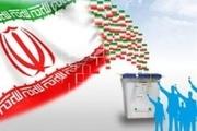 رقابت سالم پرهیز از تخریب ویژگی انتخابات در نظام اسلامی است