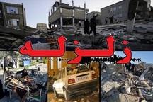 کمک 2 میلیارد ریالی مردمی ایوان به زلزله زدگان کرمانشاه