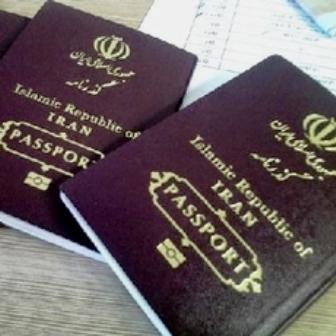 یکهزار ویزای الکترونیکی زائران حج 96 صادر شد