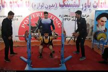 کلاس داوری درجه سه پاورلیفتینگ در زنجان برگزار شد
