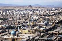 جمهوری اسلامی چهره قم را از محرومیت پاک کرد