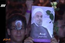 واکنش رسانه های اصلاح طلب و اصولگرا به مستند «داستان اتم»