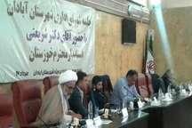 تصویب کمک2200 میلیارد ریالی به بخش درمان شهرستان های آبادان و خرمشهر