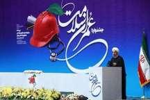 دانشگاه علوم پزشکی خراسان شمالی در جشنواره ملی عمران سلامت تقدیر شد