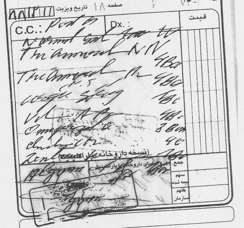 دستخط بد برخی پزشکان سالانه چند قربانی می گیرد؟