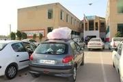 90 هزار و 140 مسافر در مراکز اسکان آموزش و پرورش لرستان پذیرش شدند