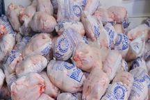 200 تن مرغ منجمد درقم توزیع شد